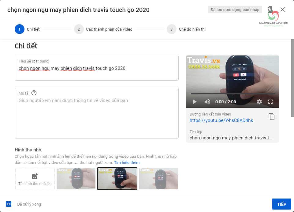 Nhập tiêu đề mô tả video muốn tải lên Youtube