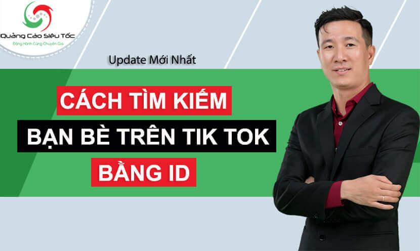 ID Tik Tok là gì? Cách Tìm ID Tik Tok