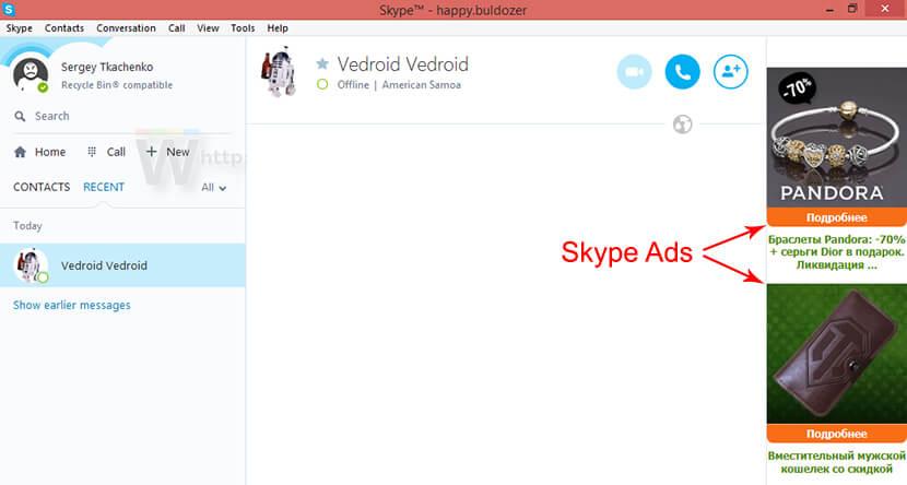 dịch vụ chạy quảng cáo trên skype
