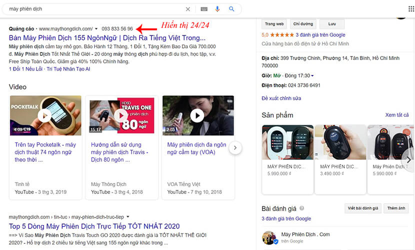 google adwords trọn gói