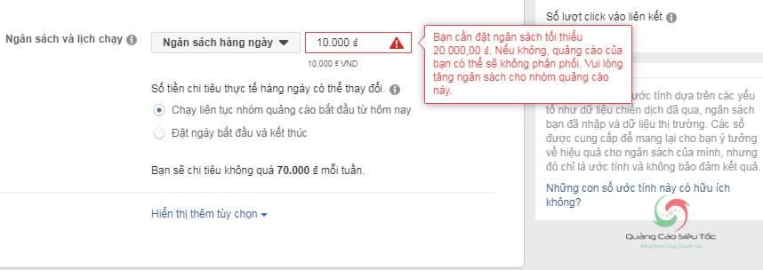 Ngân sách chạy quảng cáo trên Facebook tối thiểu theo ngày