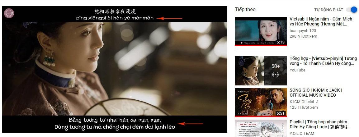 tìm tên bài hát trên youtube
