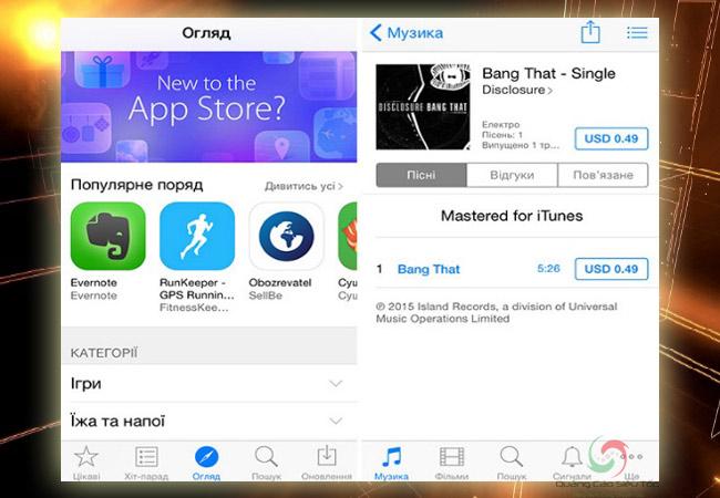 Đổi ngôn ngữ App Store trong trường hợp có ngôn ngữ lạ ở mục cửa hàng