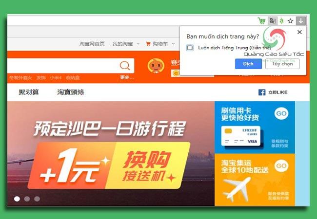 Mua hàng Taobao trực tiếp hướng dẫn từng bước