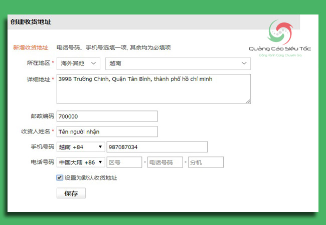 Mua hàng Taobao- Cách thanh toán trực tiếp trên website