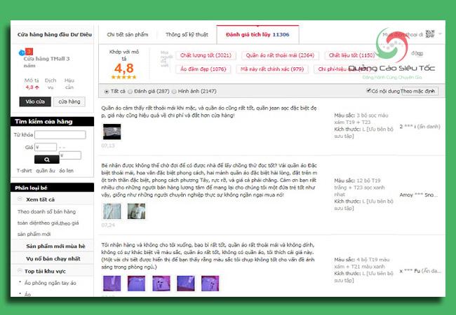 Mua hàng TaoBao- Cách kiểm tra uy tín người bán