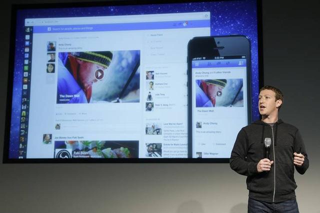 New Feed Facebook Và Sự Thay Đổi Trong Thứ Tự Bản Tin