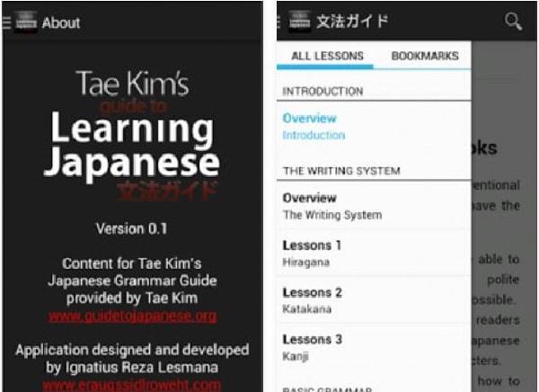 Phần mềm học tiếng Nhật Tae Kim