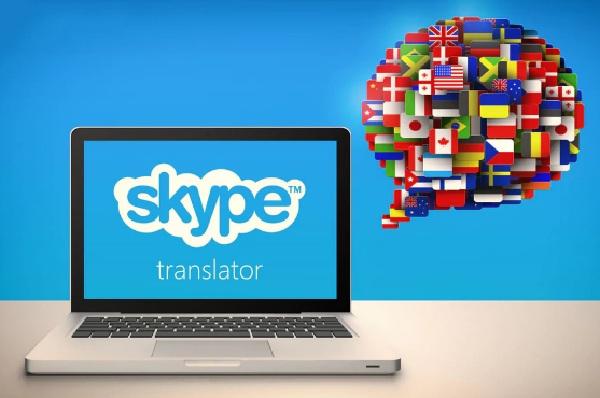 Skype là gì? Công nghệ điện thoại liên tục được đổi mới