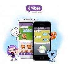 Khả năng cạnh tranh của Viber